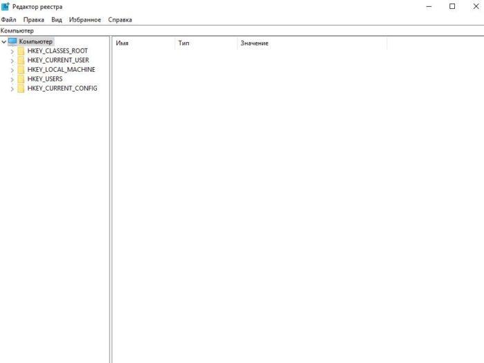 Okno-Redaktora-reestra--e1531682001151.jpg