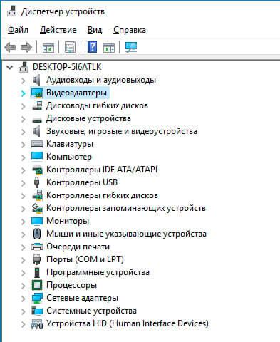 2-windows-8-driver-update.jpg
