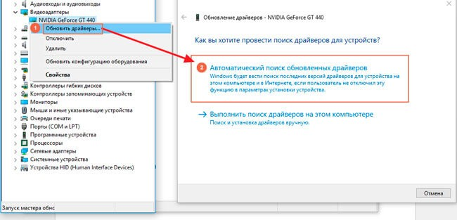 3-windows-8-driver-update.jpg