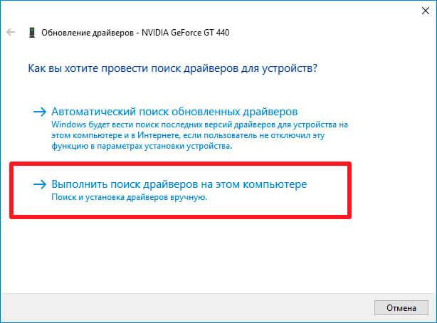 6-windows-8-driver-update.jpg