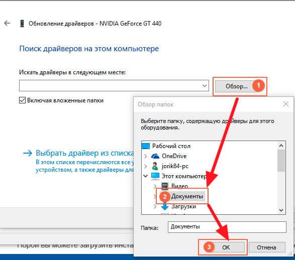 7-windows-8-driver-update.jpg