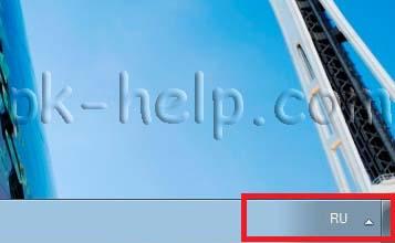 restore-the-taskbar-1.jpg