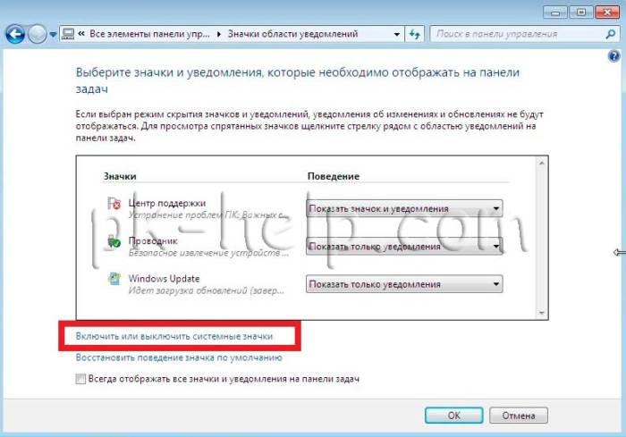 restore-the-taskbar-4.jpg