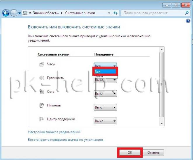 restore-the-taskbar-5.jpg