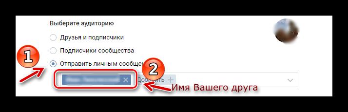 Vyibor-poluchatelya-ssyilki-s-YAndeks-Diska.png