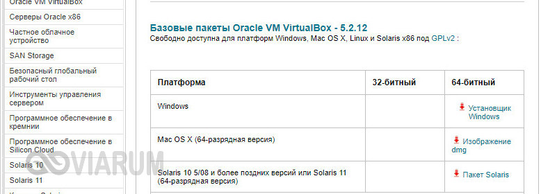 virtuabox-ustanovka-i-rabota-1.jpg