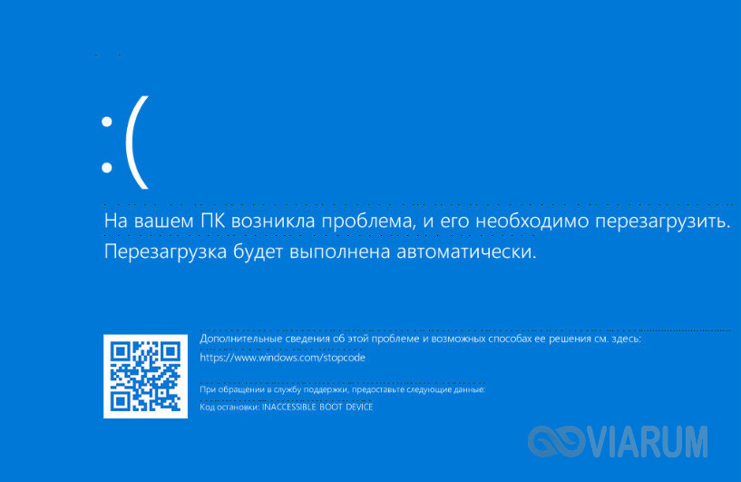 virtuabox-ustanovka-i-rabota-34.jpg