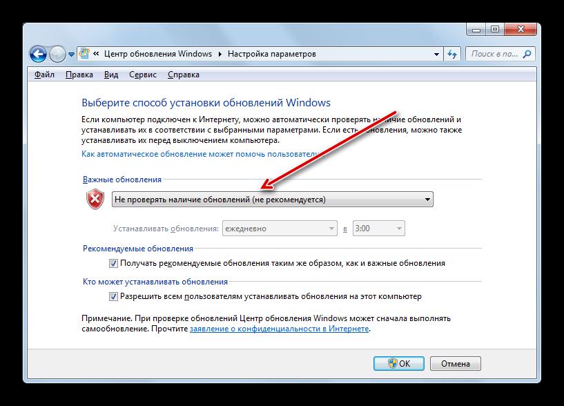 Obnovleniya-otklyuchenyi-v-okne-nastroyki-parametrov-v-TSentre-obnovleniya-v-Windows-7.png