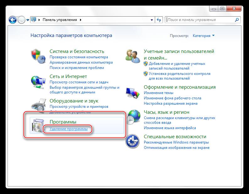 Perehod-k-appletu-Programmyi-i-komponentyi-iz-Paneli-upravleniya-Windows-dlya-perustanovki-drayverov-videokartyi.png