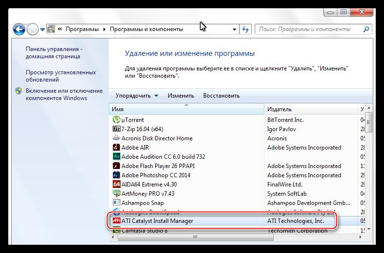 Poisk-programmnogo-obespecheniya-AMD-v-spiske-ustanovlennyih-programm-appleta-Programmyi-i-komponentyi-pri-pereustanovke-drayvera-videokartyi.png