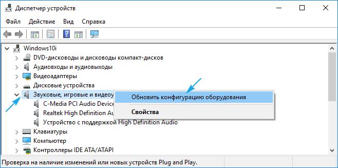 Obnovlenie-konfiguratsii-oborudovaniya.png