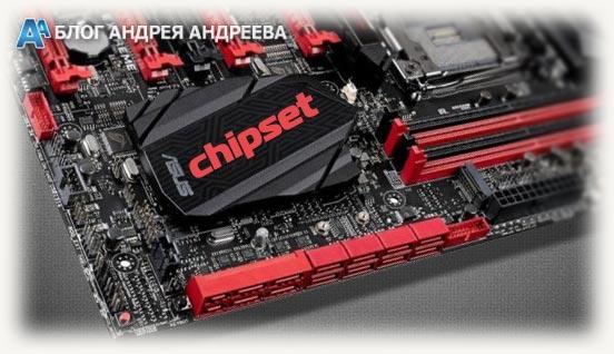 chipset-na-materinskoj-plate-asus.jpg