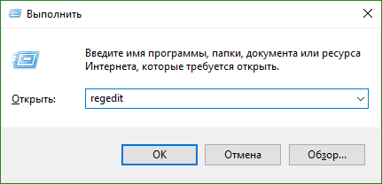 Otkryt_reestr.png