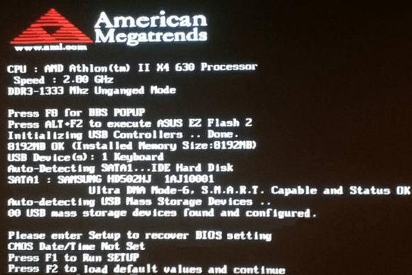 07-BIOS.png