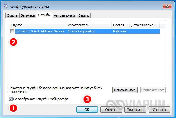 prekraschena-rabota-provodnika-win7-4.jpg