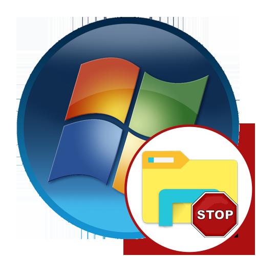 prekrashhena-rabota-programmy-provodnik-v-windows-7.png