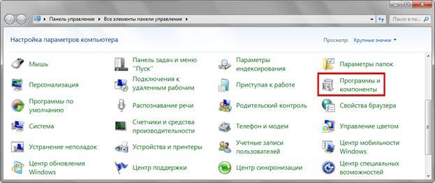 udalenie-nenuzhnyh-drajverov-v-windows-7-10-image1.jpg