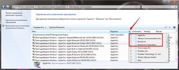udalenie-nenuzhnyh-drajverov-v-windows-7-10-image2.jpg