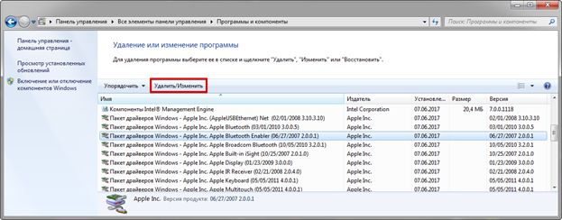 udalenie-nenuzhnyh-drajverov-v-windows-7-10-image3.jpg