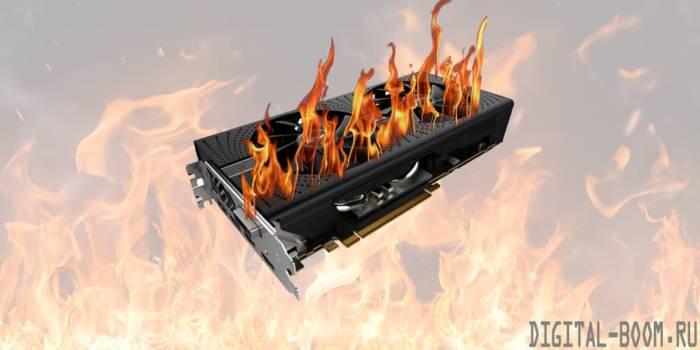 temperatura-videokarty-1.jpg