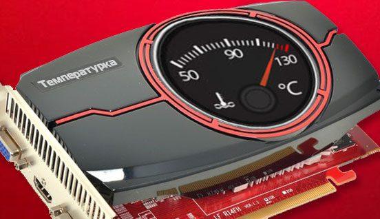 temperatura-raboty-videokarty-552x318.jpg