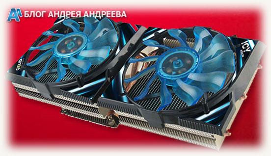 dop-okhlazhdeniye-dlya-GPU.jpg