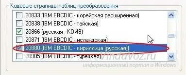 1389701699_krakozyabry_v_programmah_windows_5.jpg