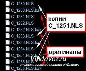 1389701738_krakozyabry_v_programmah_windows_10.jpg