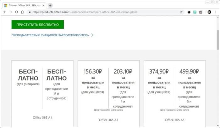 Snimok-ekrana_2018-11-19_18-31-51_1542641534-1024x596.jpg