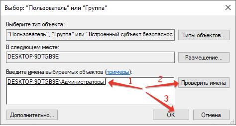 Vybor-novogo-polzovatelya-dlya-gruppy.png