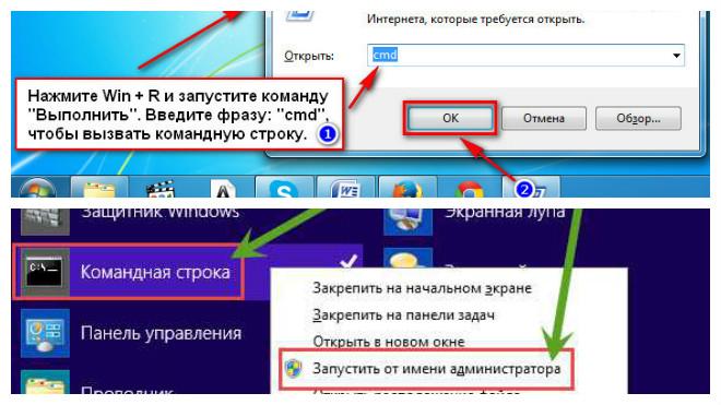 komandnaya-stroka-windows-10.jpg