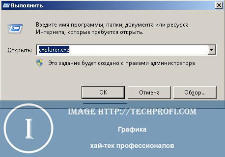 okno-vipolnit-v-windows.jpg