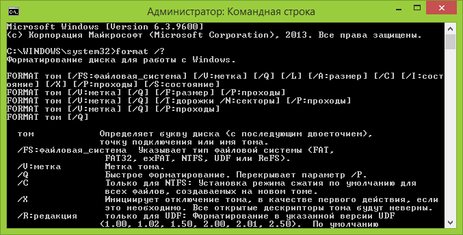 format-hdd-command-line.png