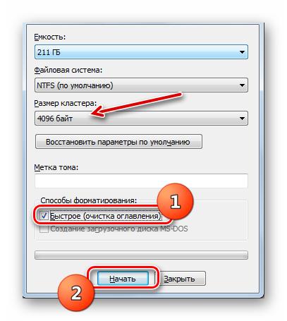 Zapusk-forsatirovaniya-diska-C-v-okne-Formatirovanie-v-Windows-7.png