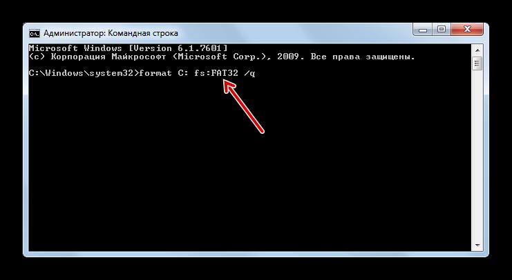 Zapusk-formatirovaniya-diska-C-s-dopolnitelnyimi-usloviyami-putem-vvoda-konmadyi-v-Komandnuyu-stroku-v-Windows-7.png