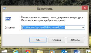 windows-8-1-run-300x176.png