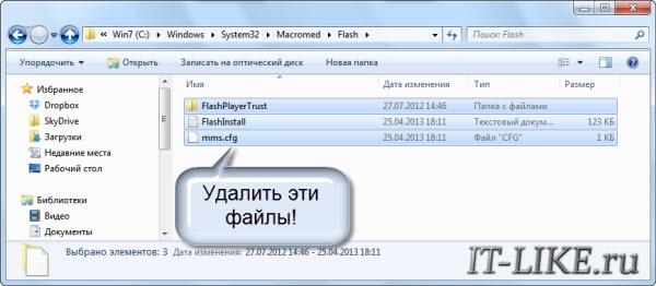 udalit_faylyi.jpg