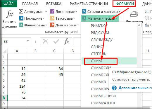 Screenshot_5-4.jpg