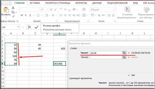 Screenshot_6-2.jpg