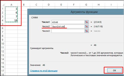 Screenshot_2-6.jpg