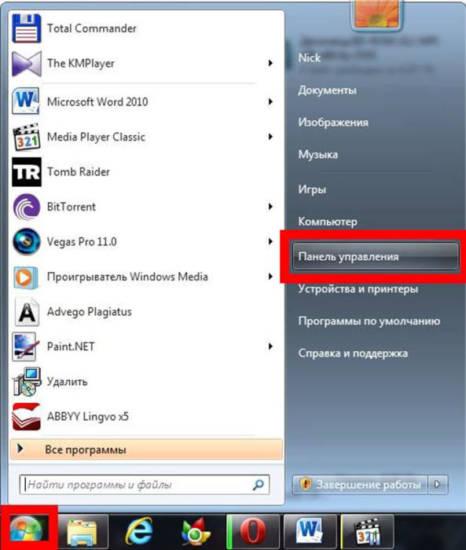 Klikaem-po-ikonke-v-vide-logotipa-Windows-v-levom-nizhnem-uglu-nahodim-Panel-upravlenija-i-shhelkaem-po-nej-levym-klikom-myshi.jpg