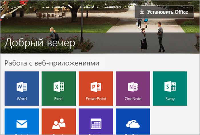 Klikaem-po-Ustanovit-Office-.png