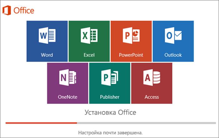Ozhidaem-zavershenija-processa-ustanovki-Office.png