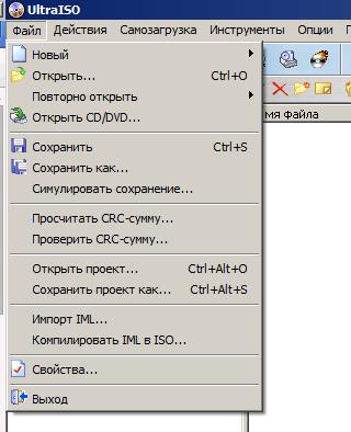 Kak-zapisat-disk-s-pomoshhyu-UltraISO-01.png