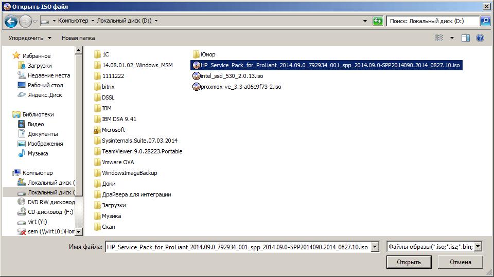 Kak-zapisat-disk-s-pomoshhyu-UltraISO-03.png