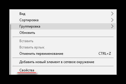 svoistva.png