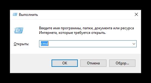 vizov-terminala.png