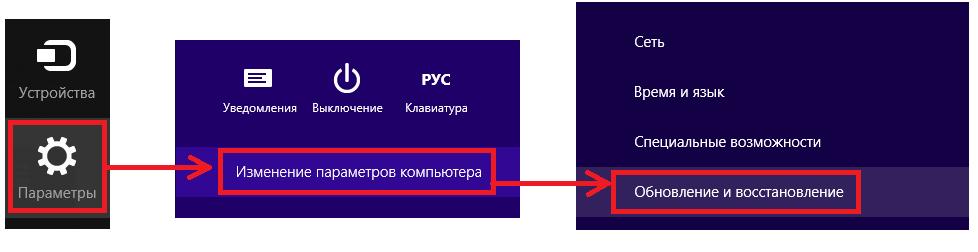 02-01-vhod-v-uefi.png