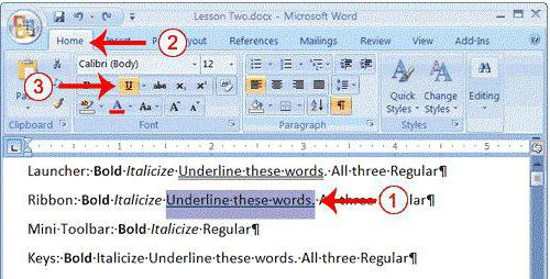 kak-v-word-2007-sdelat-podcherkivanie-14.jpg