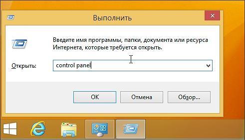 11284086904-pechat-control-panel.jpg